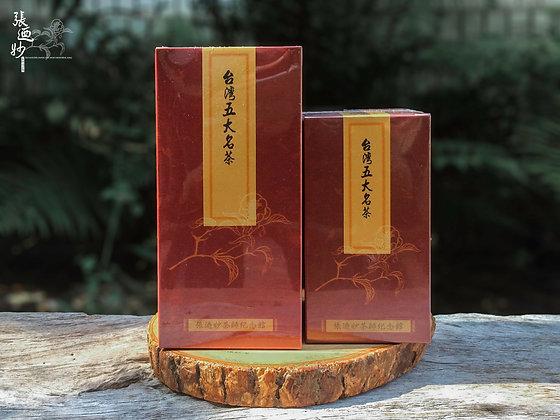 台灣五大名茶