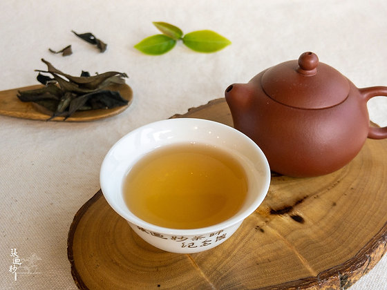 Qingxin Wulong White Tea - 2020 Spring
