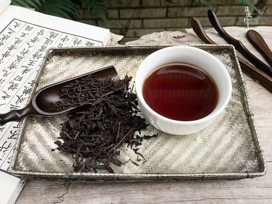 1978 Baozhong Tea
