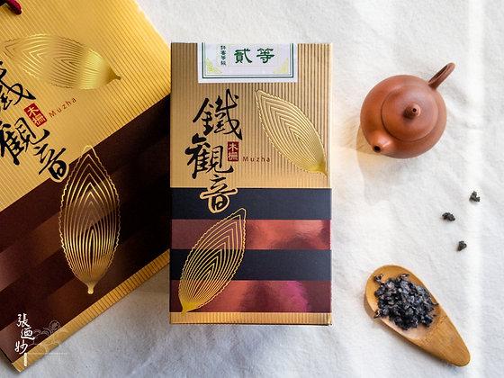 木柵鐵觀音比賽茶貳等獎-2021年春