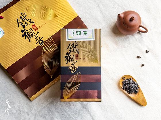 木柵鐵觀音比賽茶頭等獎-2021年春