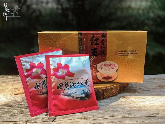 日月潭紅茶茶包