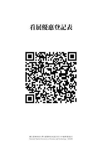 20200508-週邊商品_200511_0006.jpg
