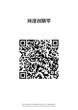 20200508-週邊商品_200511_0005.jpg