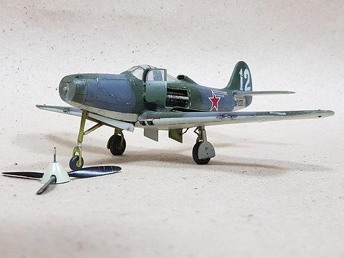 "Истребитель ""P-400 Airacobra"""