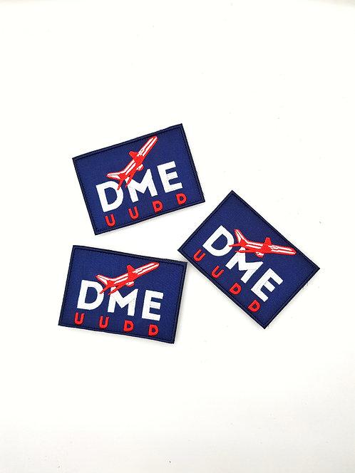 """Патч """"DME"""""""