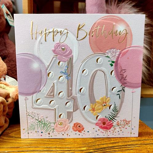 Happy Birthday 40 Greeting Card Gift Shop Hinckley