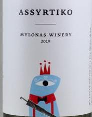Mylonas Assyrtiko, Attiki Greece 2019