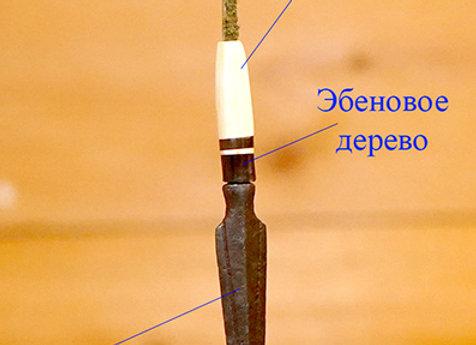 Маятник из наконечника стрелы, бивня мамонта и эбенового дерева на кожаной нити