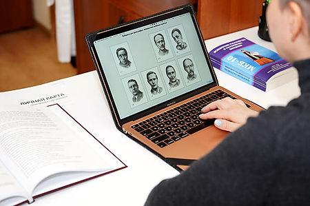 Психиатрическая экспертиза тест Сонди на компьютере