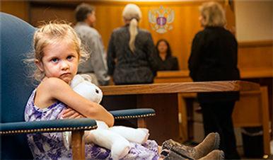 экспертиза ребенка для суда