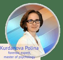 Kurdanova_Polina