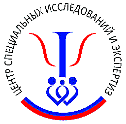 Логотип-ЦСИиЭ.png