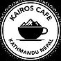 Kairos-Cafe-Kathmandu-Nepal-Logo.png