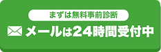 header_mail.png