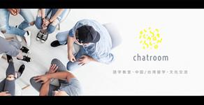 chatroom臨時休業のお知らせ