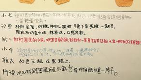 |台湾の大学進学コース|当ててみましょう