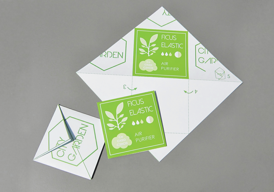 Seed Sharing Printable Envelope