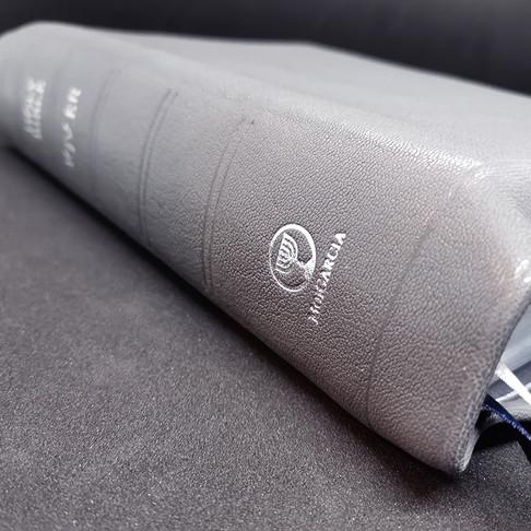 KJVER Sword Study Bible Rebind