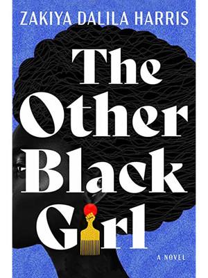 Other black girl.jpg