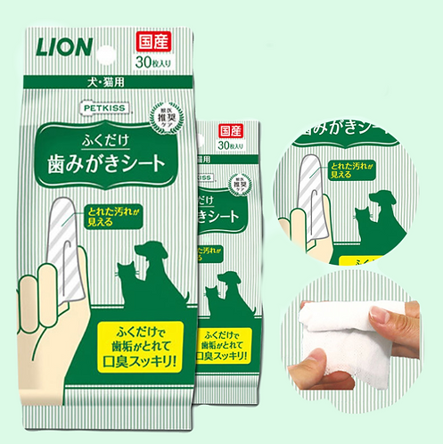 LION TOOTHBRUSH FINGER BRUSHER FOR CAT and DOG 30 WIPES