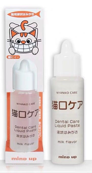 MIND UP TOOTHPAST FOR CATS **MILK FLAVORED** Made in Japan