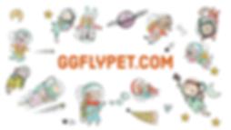 GGflypet.com banner.png