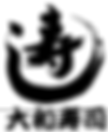 大和寿司ロゴ