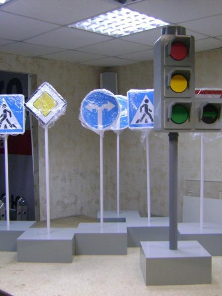 Набор разборные дорожные знаки с основанием для детской игровой площадки 10 шт