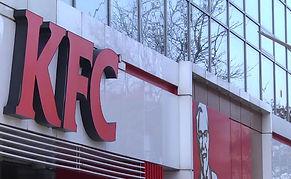 KFC Romania donates food surplus from restaurants to disadvantaged people