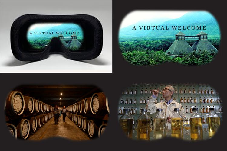 VR+Hibiki+Goggle+Inside+4+panel.png