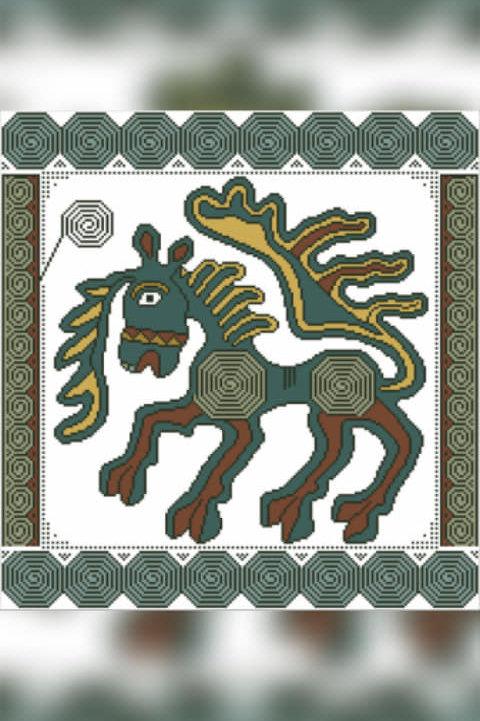 Swirly Horse - Arelate Studio