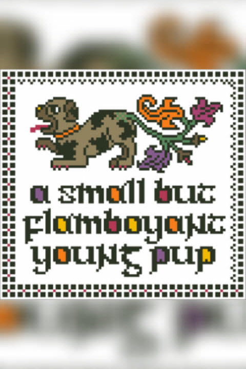 Flamboyant Young Pup - Arelate Studio
