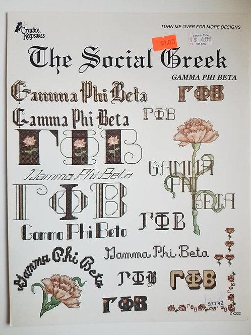 The Social Greek (Gamma Phi Beta) - $2 Charts