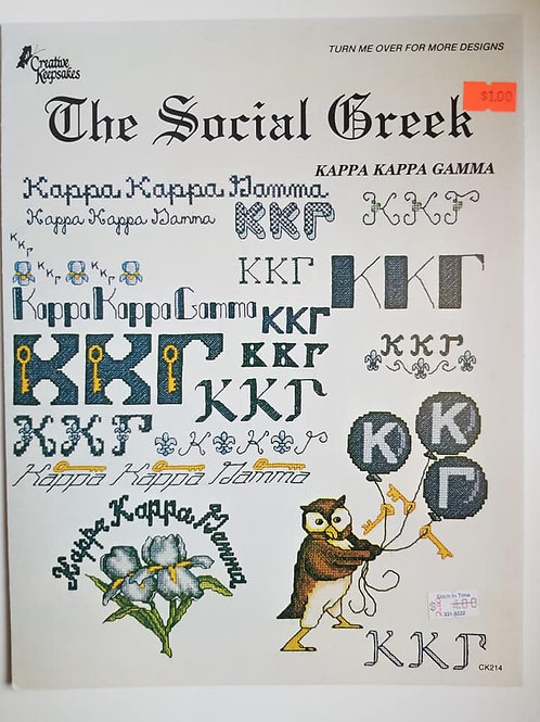 The Social Greek (Kappa Kappa Gamma) - $2 Charts