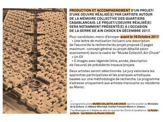 Artistes sélectionnés / La Ruche Musée Collectif Ain Chock