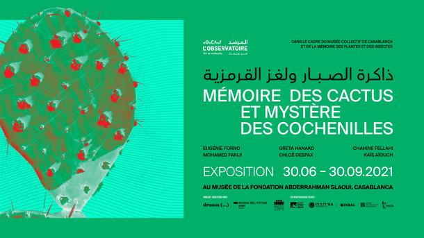 MUSÉE COLLECTIF | EXPOSE AU MUSEE DE LA FONDATION ABDERRAHMAN SLAOUI