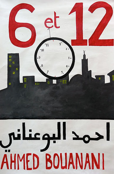 Poster 6 à 12 Ahmed Bouanani