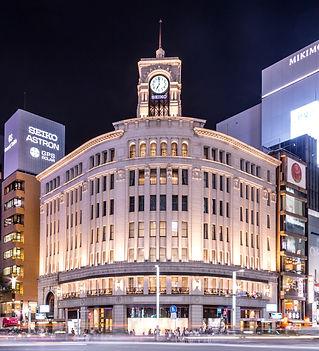 Ginza-WAKO_at_night.jpg
