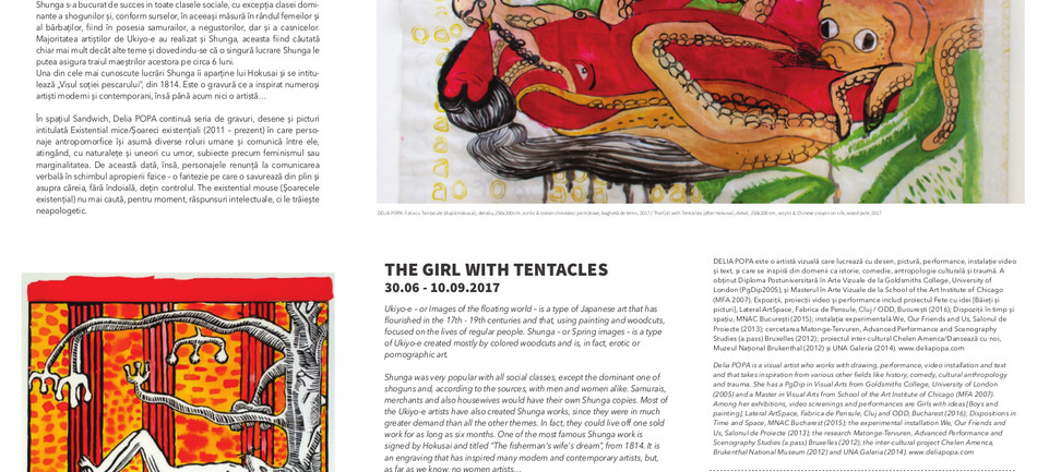 The Girl with Tentacles, 2017