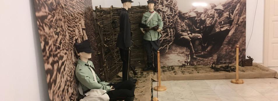 World War I Exhibition, History Museum, Ploiesti, RomaniaWorld War I Exhibition, History Museum, Ploiesti, Romania