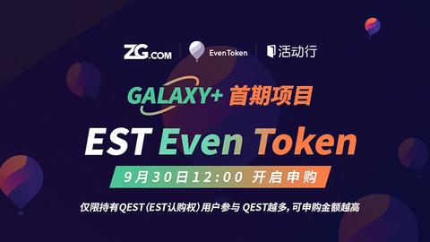 EST-ZG.com
