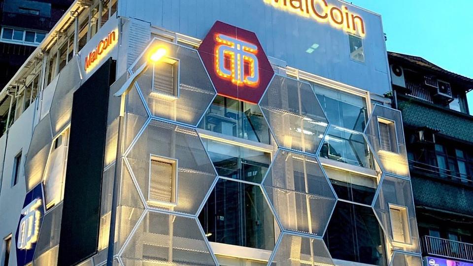 MaiCoin HQ 台北八德