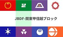 関東甲信越.png