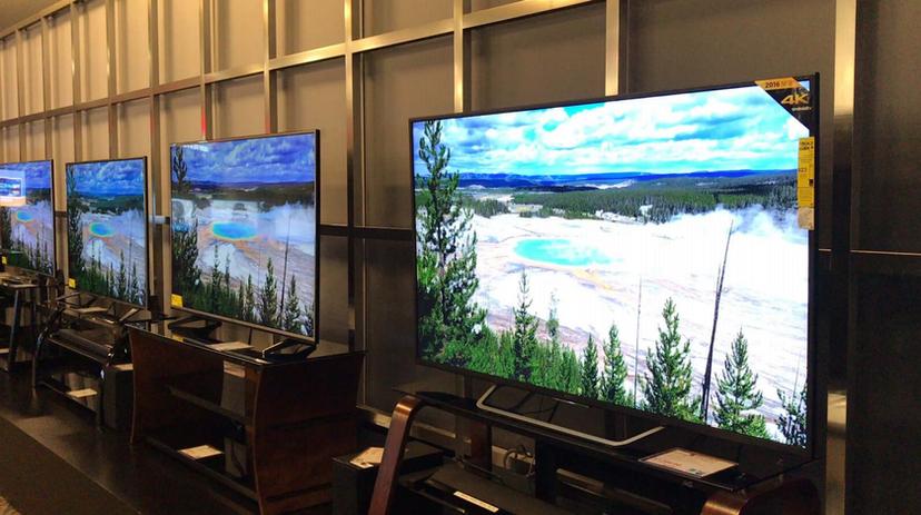 MSTV Display Wall