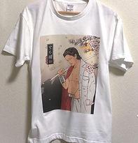宮本裕向Tシャツ