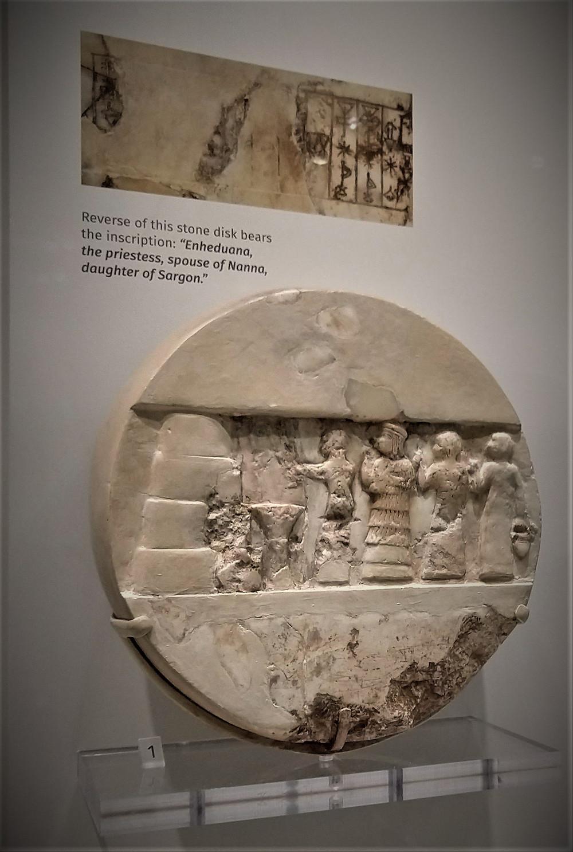 Enheduanna, filha de Sargão, o primeiro rei do império acádio