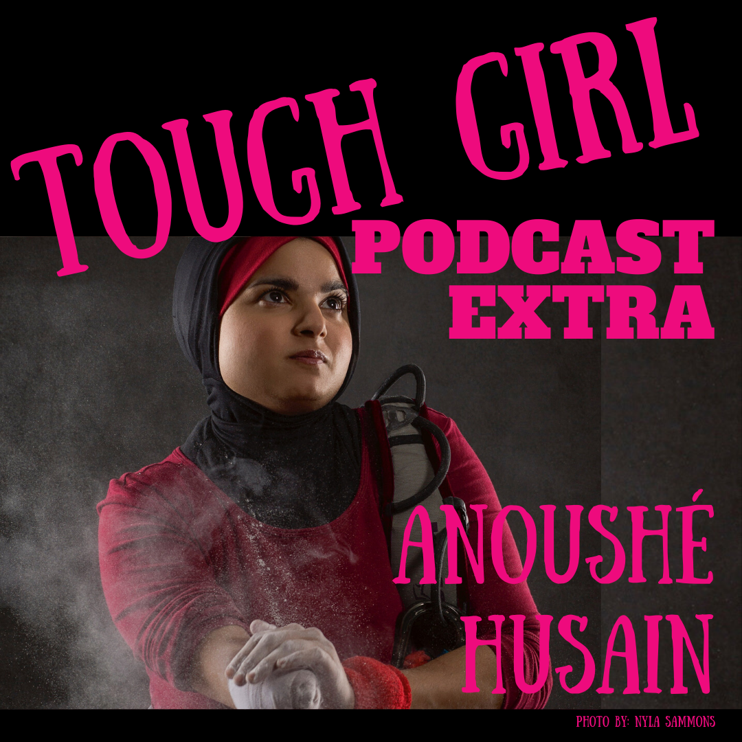 Anoushé Husain