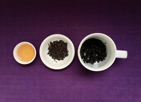 Natural Heavy Roasted GABA Oolong Tea (Gabaron, Jia Wu Long Cha) 重焙佳葉龍茶