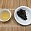 Thumbnail: WuYi Hong-Shui Oolong Tea Cake 武夷紅水烏龍茶餅
